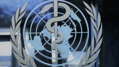 الصحة العالمية