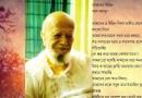 কবি আল মাহমুদ স্বতন্ত্র সত্তার কবি