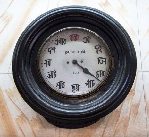 Bangla clock Kolkata