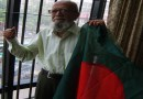 কবি আল মাহমুদ: 'কেউ কি আরেকটি সোনালী কাবিন লিখতে পেরেছে?'