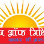 cropped-logo-news-of-mithila.png
