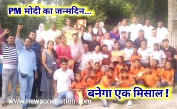 pm modi drona sagar kashipur news one nation