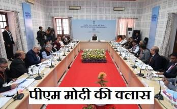 Modi Class for BJP