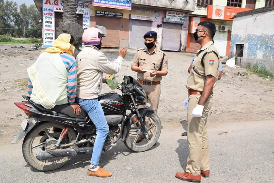 लाँक डाउन के दौरान पुलिस को मिले सख़्त निर्देश।