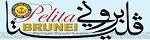 Pelita Brunei