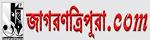 Jagaran tripura best online Newspaper
