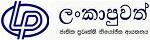 Sinhala.Lankapuvath