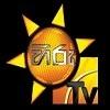Hiru TV Channel