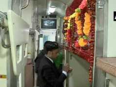 Kashi Mahakal Express Train, Shiva temple in train, Maha Shivratri 2020