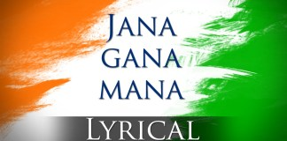 national, anthem, jana, gana, mana, anathema, newsTikka, news, Tikka, cool, chilli,