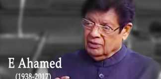 Ahamed, E Ahamed, MP, Kerala, IUML,