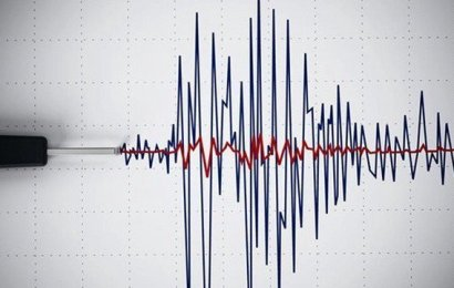 Güney Amerika Peru'da 7.1 Şiddetinde Deprem!