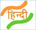 Hindispoken