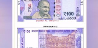 new-rs-100-note