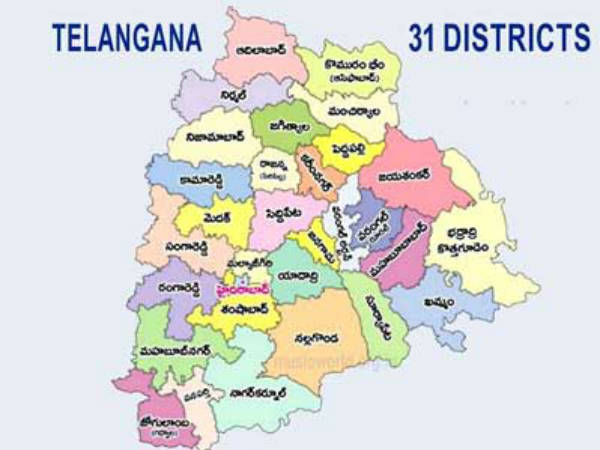 ts-districts