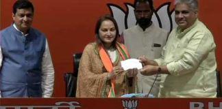 BJP Latest News, Jayaprada Latest News, Narendra Modi Latest News, Newsxpressonline