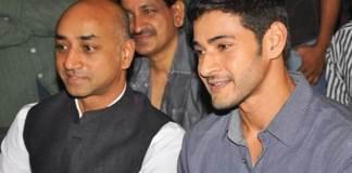Mahesh Babu Latest News, IT Latest News, Galla Jayadev News, Newsxpressonline