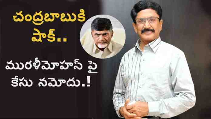 Chandrababu Latest News, Murali Mohan Latest News, TDP Latest News, Newsxpressonline