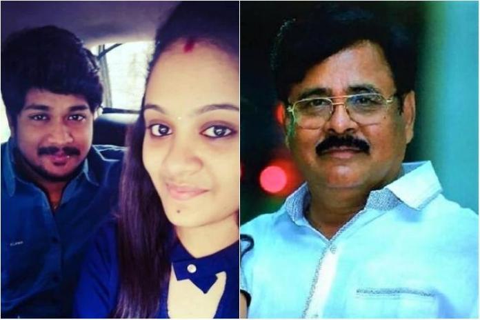 Amrutha Latest News, Maruthi Rao Latest News, Miryalaguda News, Newsxpressonline