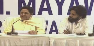 Mayavathi Latest News, Pawan Kalyan Latest News, AP Political News, Newsxpressonline