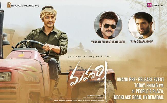 Maharshi Movie Latest News, Vijay Devarakonda News, Venkatesh News, Newsxpressonline