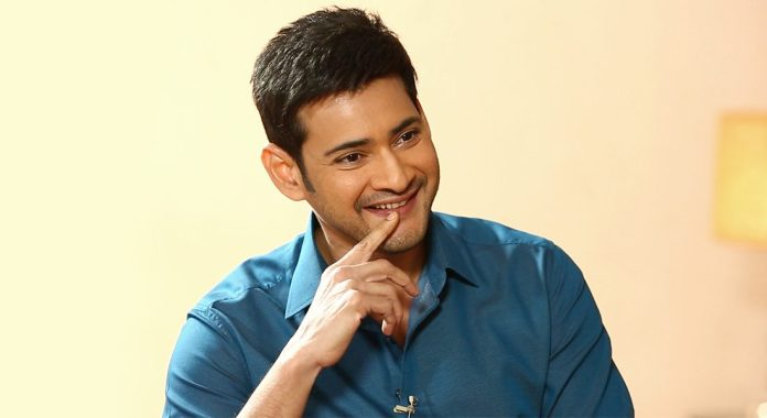 Mahesh babu 26th Film News, Tollywood News, Telugu Movie News, Newsxpressonline