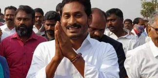 YS Jagan News, AP Political news, AP Election Result News, Newsxpressonline