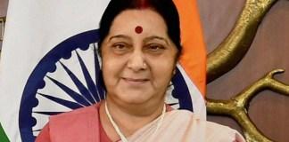 AP Governor News, Sushma Swaraj Latest, Narendra Modi Latest News, Newsxpressonline