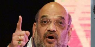 central-home-minister-amit-shah