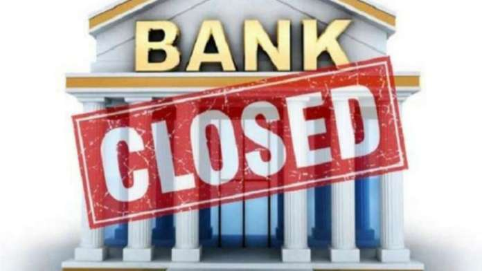 banks-closed-due-to-holidays