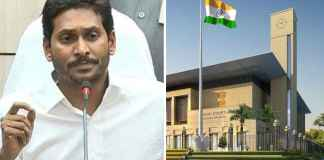 ap high court quashed gos related to english medium in schools