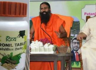 Patanjali Launched Ayurvedic Medicine for Covid19 Cure