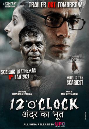 12 O' Clock movie
