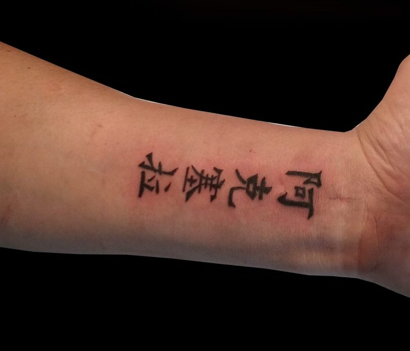 Chinese writing tattoo - Tatouage écriture chinoise