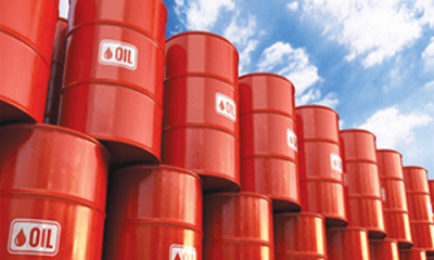 FG's 40bn barrels oil reserves target doomed?