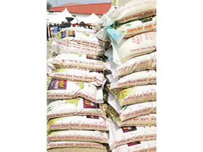 News5 hours ago Abakaliki rice: Rushed by consumers, challenged by high price - New Telegraph Newspaper