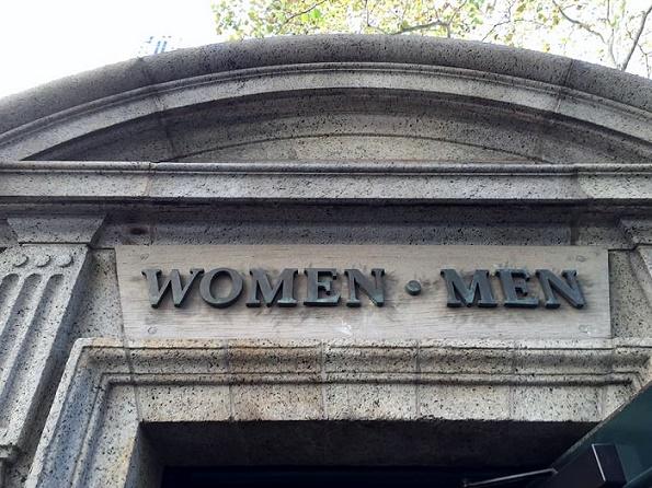 Entre_Public_Bathroom_Bryant_Park_blogg