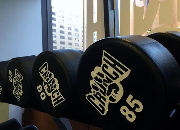 Gym_equipment_blogg