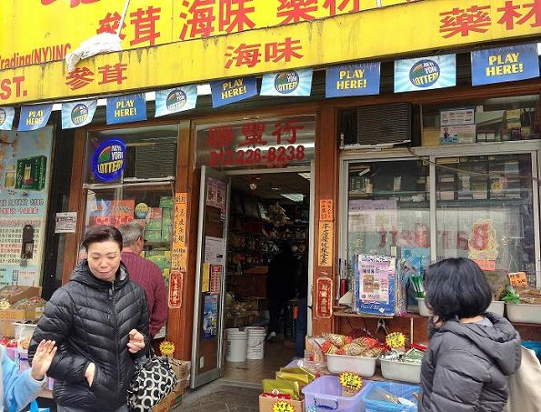 Store_Chinatown_blog(1)