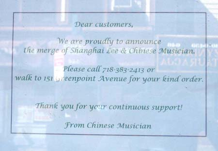Shanghi Lee Small