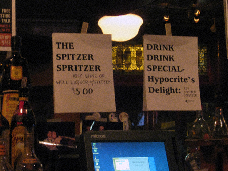 The Spitzer Spritzer
