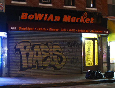 bowianmarket