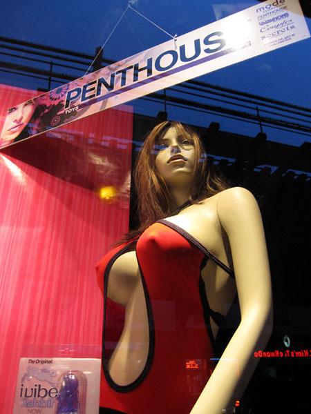 penthousenys