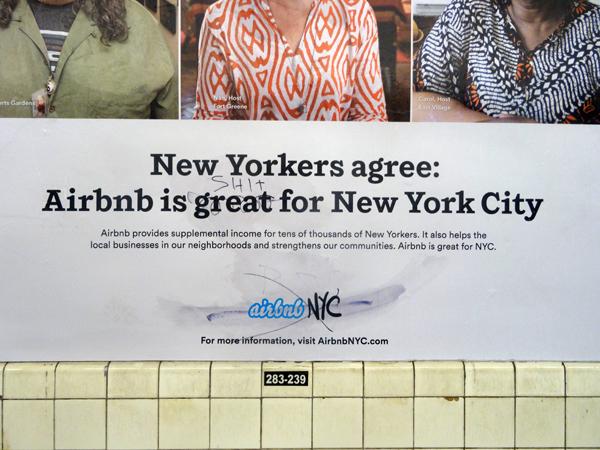 Shit NYS