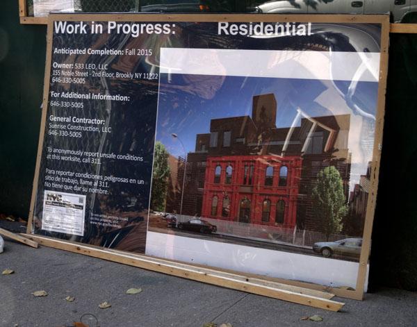 533 Leonard Street rendering NYS