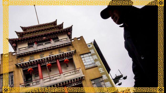 chinese food - nyc