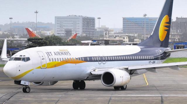 Jet Airways Crisis: Jet Airways Temporary Shutdown due to aggravated problems