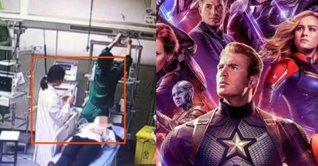 Chinese Woman Got Hospitalized After Watching Avengers Endgame