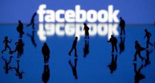 Facebook-privacy-pseudonyme-vie-privee