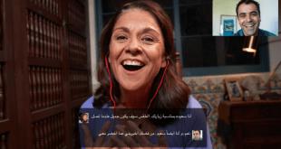 skype-translator_video_call_arabic